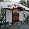 New Sammy's